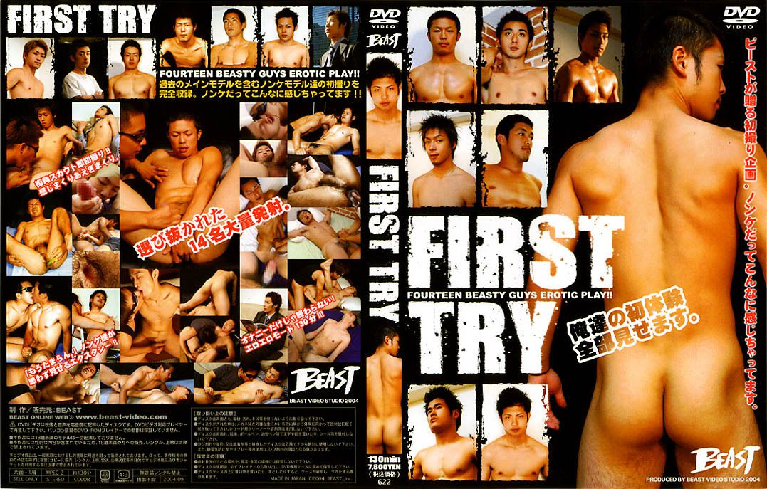 [KO BEAST] FIRST TRY 1
