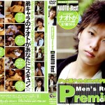 [GET FILM] PREMIUM CHANNEL VOL.06 – NAOTO BEST (~ カッコカワイイ系大集合!)