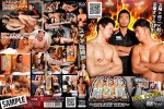 [G@MES] BATTLE OF MEN IN COPULATION – SELECT SEX (バトル雄交尾 – SELECT SEX) [HD720p]