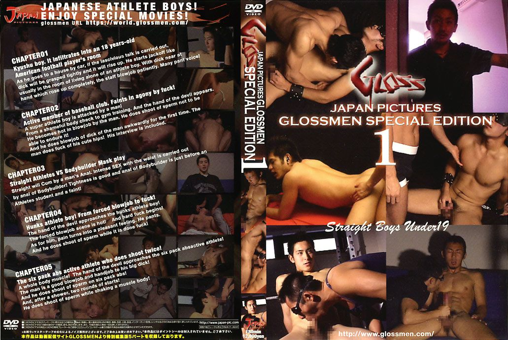 [JAPAN PICTURES] JAPAN PICTURES GLOSSMEN SPECIAL EDITION 1 STRAIGHT BOYS UNDER 19