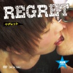 "[JUSTICE] GUILTY 09 – GIFT DISC ""REGRET"""