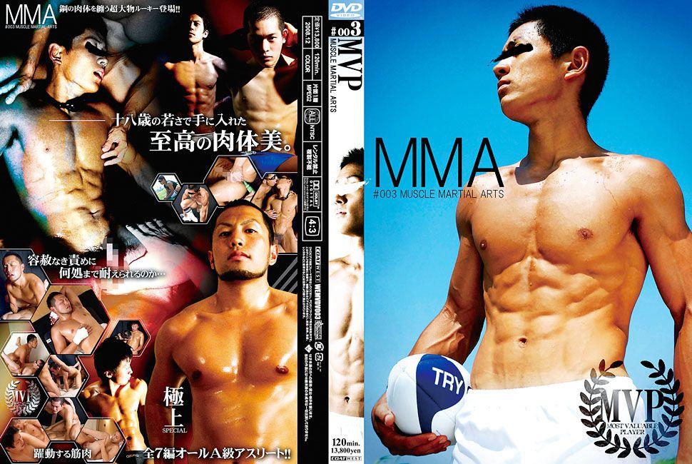 [COAT WEST] MVP #003 – MMA – MUSCLE MARTIAL ARTS