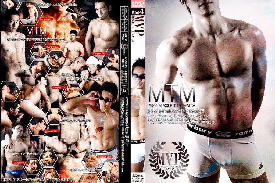 [COAT WEST] MVP #004 MTM – MUSCLE TITLE MATCH