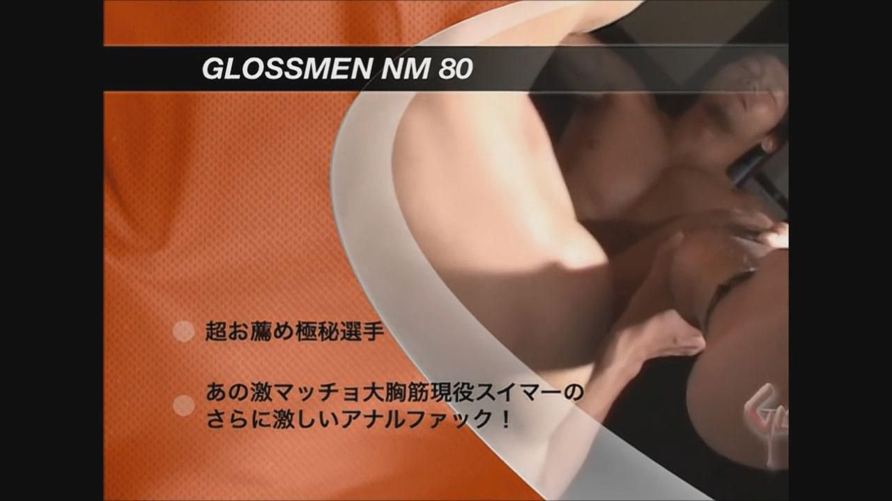 [JAPAN PICTURES] GLOSSMEN NM080 [HD720p]