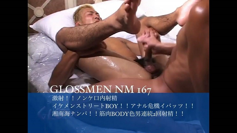 [JAPAN PICTURES] GLOSSMEN NM167 [HD720p]