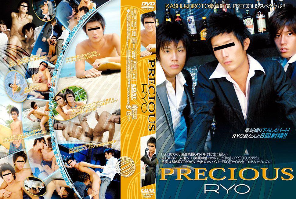 [COAT] PRECIOUS RYO