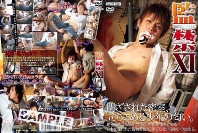 [KO SECRET FILM] CONFINEMENT 11 (監禁XI)