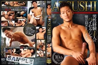 [KO SURPRISE!] ATSUSHI -男性経験1人のバイセクシャルが男の良さを覚える-