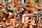 [JAPAN PICTURES] 7up PREDATION – SENIOR FELLOWS vs JUNIOR FELLOWS (7up 略奪的 先輩!!後輩!!)