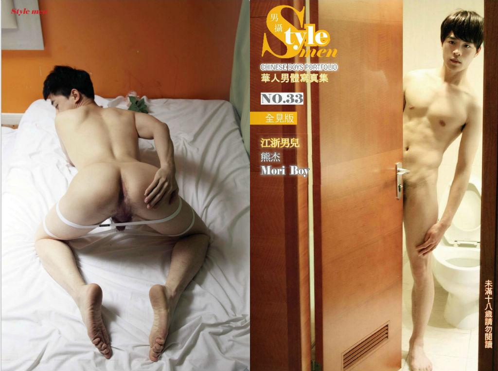 [PHOTO SET] STYLE MEN 33 – MORI BOY