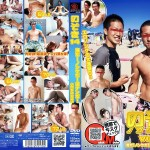 [G@MES] NOZOKI 14 – THE SEA! STRAIGHTS! WOMEN PICK UP MEN!! SEASON 5 (のぞき~ノンケの本気~vol.14 海だ!ノンケだ!逆ナンだ!SEASON 5)