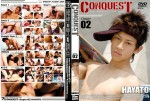 [COAT WEST] CONQUEST CHAPTER 02 HAYATO