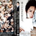 [COAT WEST] ONLY SHINING STAR YUTO