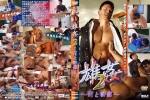 [OUT LAW BOLT] MAN FUCK 2 (SIN & SEDUCTION) (雄姦 2 ~罰と誘惑~)