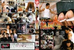 [SPANK JAPAN] RED BUTTOCKS ACADEMY – YEAR 3 SPA TEAM!! – MR. HOT BUTT (尻紅学園 3年スパ組!! 熱尻先生)