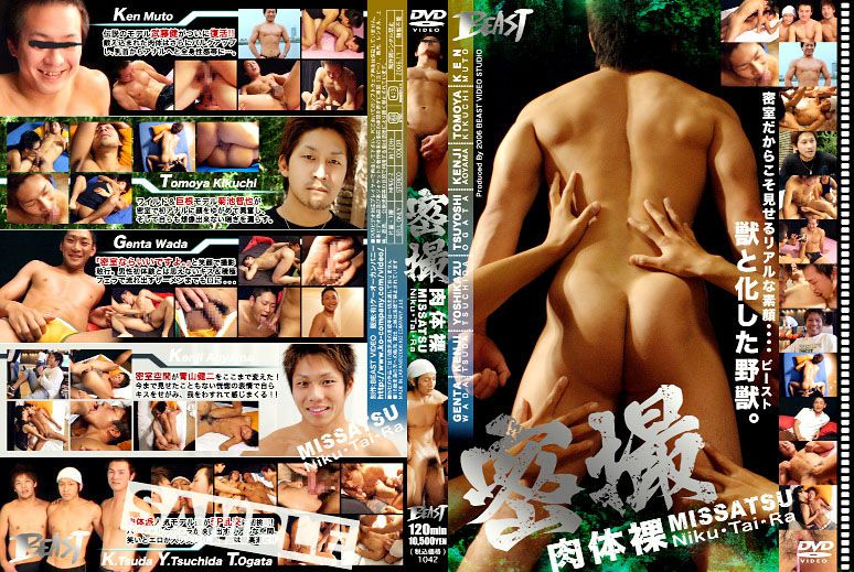 [KO BEAST] PRIVATE CAM – BODY NAKED 1 (密撮 肉体裸 1)