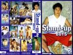[CHEEKS] STAND UP BOYS VOL.02