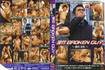 [EROTIC SCAN] LUSTY BROKEN GUY – YUUKI GOING MAD (淫行 BROKEN GUY – 雄貴 乱心)