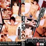 [GET FILM] FOCUS – REAL SECRET CAM 9 (FOCUS~生密撮~9) [HD720p]