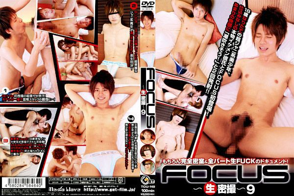 [GET FILM] FOCUS – REAL SECRET CAM 9 (FOCUS~生密撮~9) [HD720p]