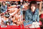 [GET FILM] VIRTUAL PARADISE HARUTO