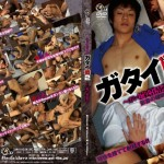 [GET FILM] BODY-BUILDERS BATTLE 2 – FUCKING & CUMMING FESTIVAL (ガタイ戦 2 – ガン掘り射精祭り)