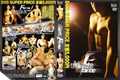 [G@MES wild] ULTIMATE FORCE
