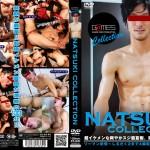 [G@MES wild] NATSUKI COLLECTION
