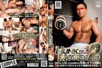 [G@MES HUNK VIDEO] HUNK MOVIES 2012 DOS