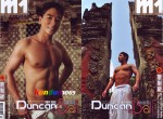 [PHOTOSET] M1 VOL.20: DUNCAN IN BALI
