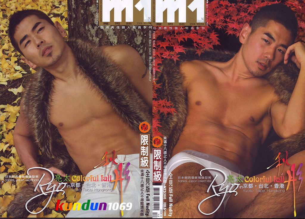 [PHOTOSET] M1 VOL.15: RYO – COLORFUL FALL