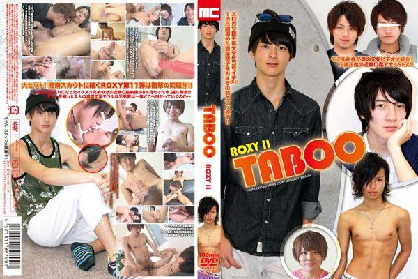 [MEN'S CAMP] ROXY 11 – TABOO