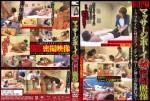 [MEN'S CAMP] MASSAGE BOYS CLOSED SHOOTING (激撮! マッサージボーイ(秘)密撮映像)