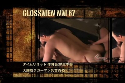 [JAPAN PICTURES] GLOSSMEN NM067 [HD720p]