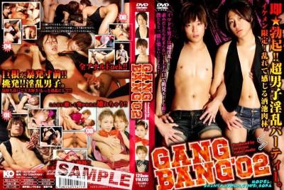 [KO surprise!] GANG BANG 2