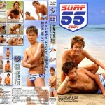 [KO surprise!] SURF 55 – PERFECT BOY
