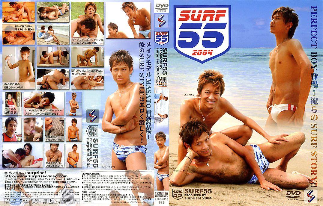 [KO surprise!] SURF 55 – PERFECT BOY