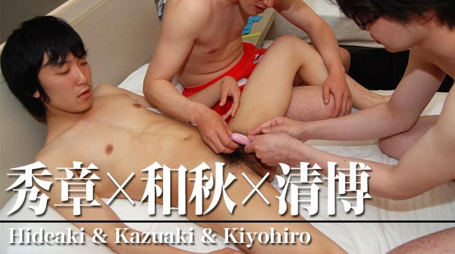 [H0230] gay0013 – 江崎秀章 24歳 x 木村和秋 35歳 x 高橋清博 27歳 (HIDEAKI & KAZUAKI & KIYOHIRO)