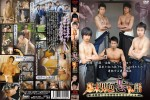 [ACCEED] GAY LOVE STORY AT END OF SHOGUNATE (幕末男色恋物語) [HD720p]