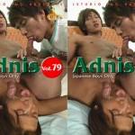 [J STUDIO] ADNIS SELECTION 79