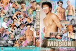 [COAT] MISSION 1 – SUPER ERO – STRAIGHT MALES CAPTURED! (MISSION 1 「激ERO ノンケ♂捕獲!」)