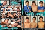 [COAT EXFEED] COOL GUYS SEX PROCESSING FELLATIO SPECIAL TRAINING 1 (イケメン性処理フェラ特訓 1)