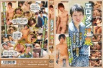[GET FILM] EROTIC HOT GUYS AT HOT SPRINGS 4 (エロメン温泉 4)