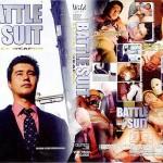 [G@MES wild] BATTLE SUIT