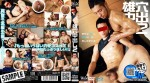 [G@MES] CUMMING INSIDE MALE HOLES 2 (雄穴中出し 2) [HD1080p]