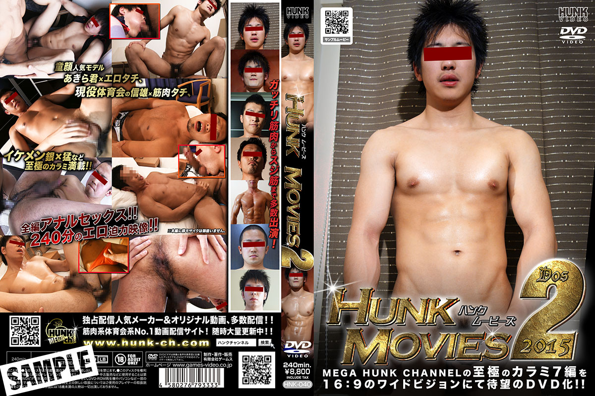[G@MES HUNK VIDEO] HUNK MOVIES 2015 dos