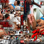 [KO INDIES] INDIES 37 – ADDICT TO HUGE DICKS!! (-デカマラ依存症-)
