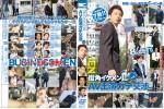 [MEN'S CAMP] BUSINESSMEN ON STREET 1 (街角イケメンにAV出演ガチ交渉 VOL.1)