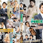 [COAT] POWER GRIP PG159 – YOUNG SALARYMEN NEO (ADULT TIME 28) (若リーマンNEO) [HD720p]