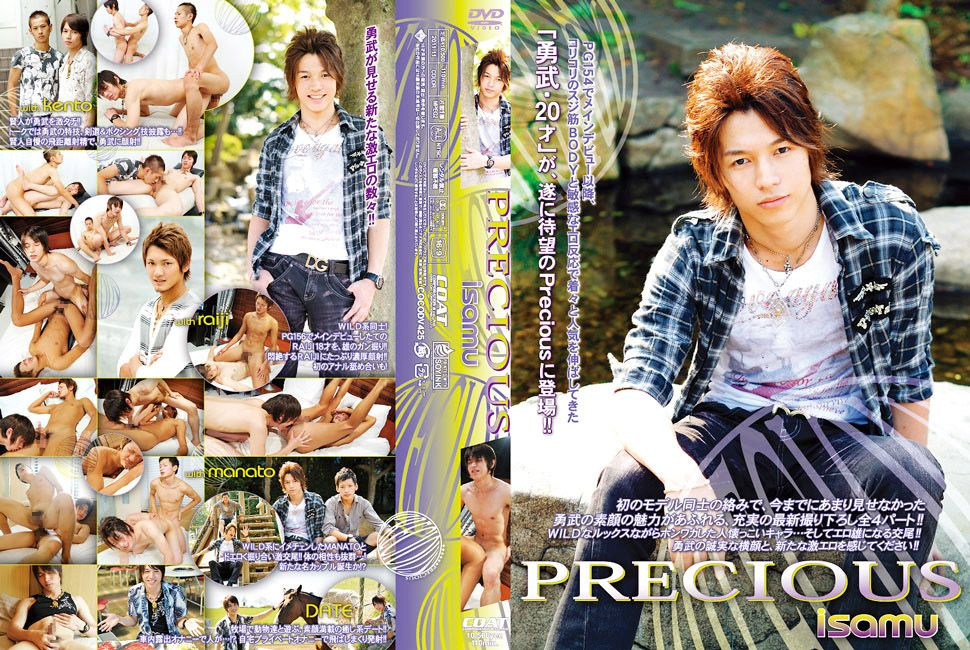 [COAT] PRECIOUS ISAMU [HD720p]